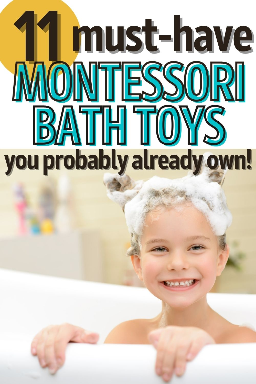 montessori bath toys