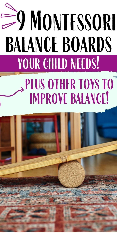 montessori balance toys